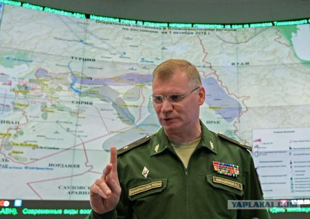 Минобороны РФ: Сирийская ПВО будет укреплена после ракетной атаки США