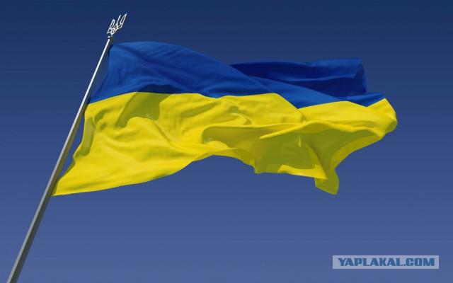 Украина готовит иск в ООН