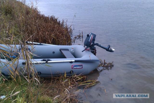 астраханская область лодки моторы