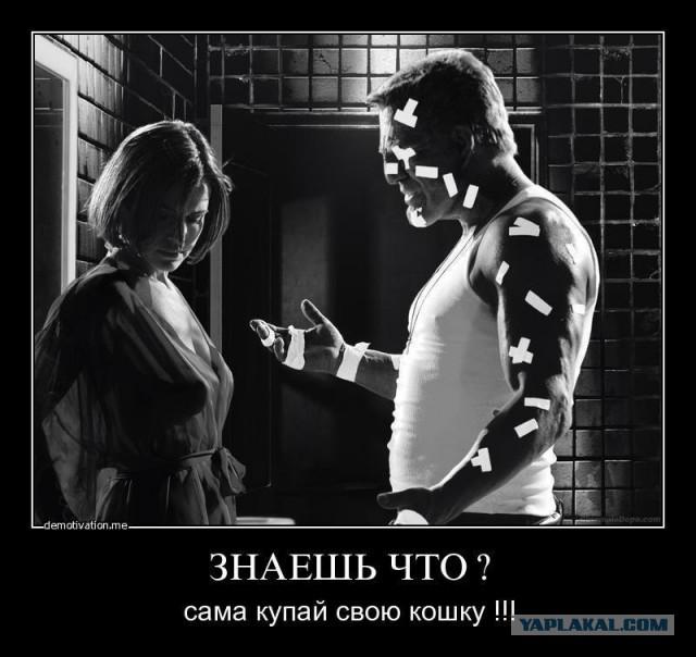 """""""Город грехов"""" - история создания фильма"""