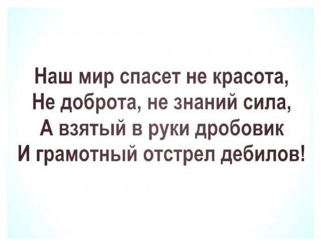 Памятные мероприятия в Одессе: людей снова начали пропускать на Куликово Поле - Цензор.НЕТ 9978