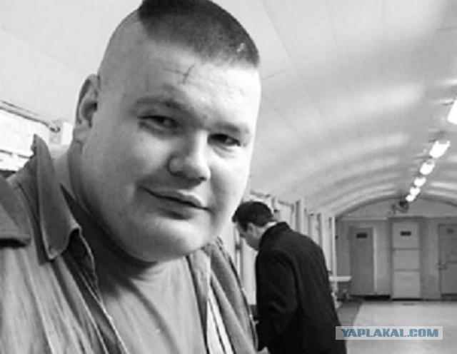 Дацик вышел на свободу в Красноярске после пяти лет за решёткой
