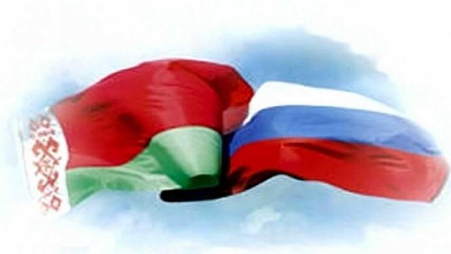 Запад желает оторвать Белоруссию от России
