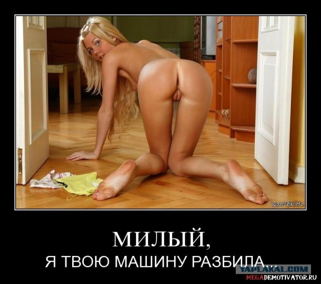 kolbasa-v-pizde-porno