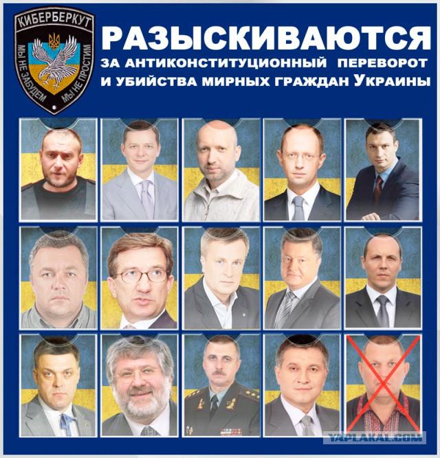В Донецкой области несут службу около 17 тысяч милиционеров, - МВД - Цензор.НЕТ 5062