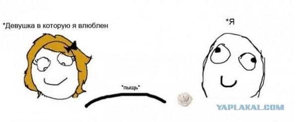 ЯПлакалъ - Архив от 11.01.2012