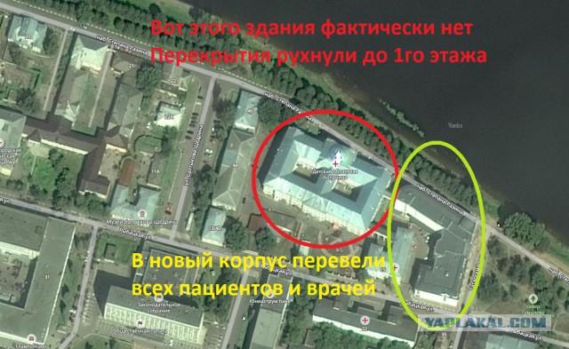 В Твери сгорела Детская областная больница...