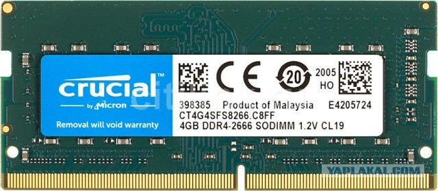 Новая планка  памяти CRUCIAL CT4G4SFS8266 DDR4 - 4ГБ 2666, SO-DIMM, Ret
