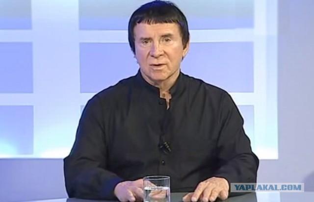 Пропавший гравитолет ученого Гребенникова