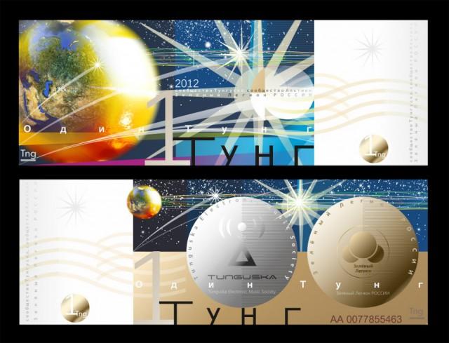 http://s00.yaplakal.com/pics/pics_preview/8/7/0/10175078.jpg