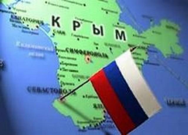 ЕС отказался признать выборы в Госдуму на территории Крыма