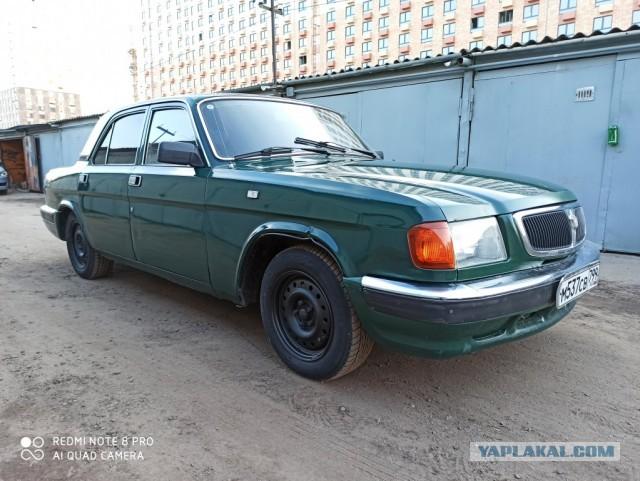 Антикризисное авто ГАЗ 3110. Продам