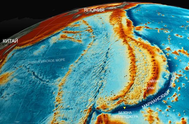 Марианская впадина: Эверест наоборот