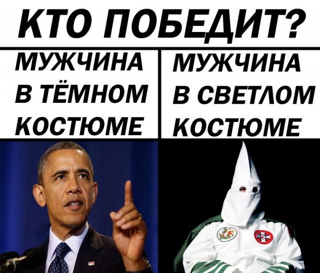 Черный юмор и цинизм в картинках