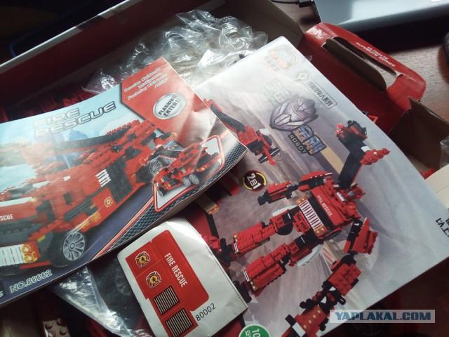 Отдам Даром конструктор типо Лего большой Москва