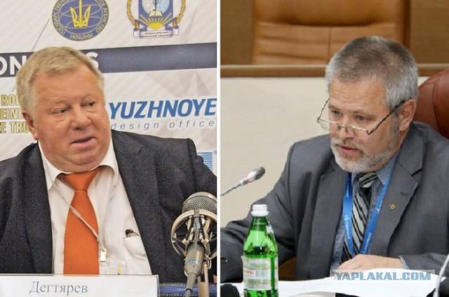 В США задержаны руководители украинской космической отрасли