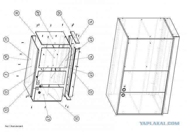 Услуги по проектированию мебели и торгового оборудования