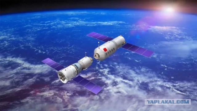 Китайская станция Тяньгун-1 снижается на 1 километр в минуту. Прямая трансляция.