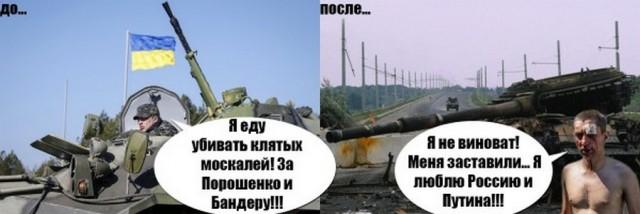 В любой непонятной ситуации - беги в Россию