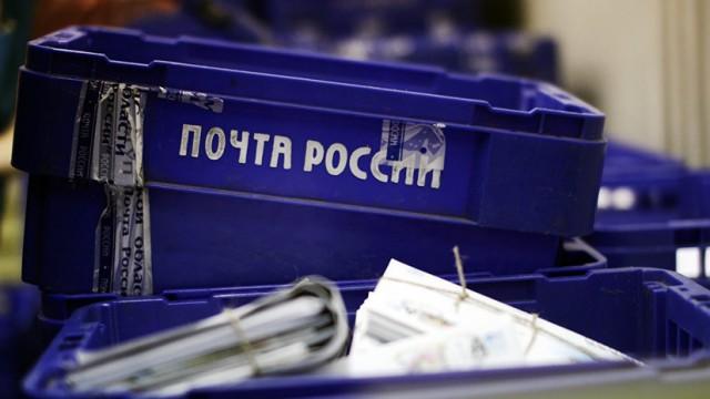 Почта России и силовики задержали банду похитителей посылок. Украдено более 350 отправлений на 1,5 млн рублей