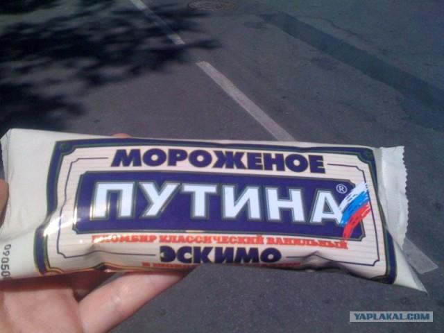 Путин признал, что греческий кризис косвенно касается России - Цензор.НЕТ 2734