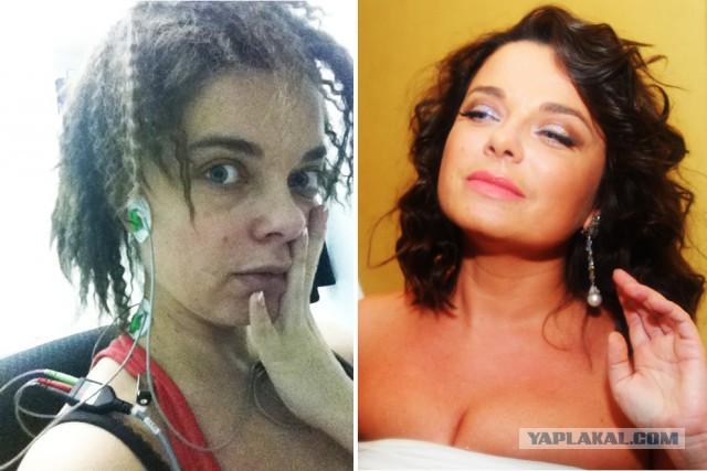 Русские знаменитости с макияжем и без него