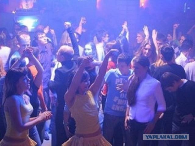 Любители ночной жизни в Москве!Знакомства и обсуждения! Группа для обсужде