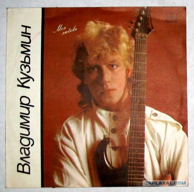 Песни 1985 года скачать