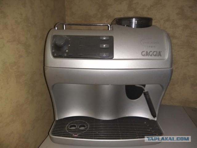 Кофемашина,диски,монитор +