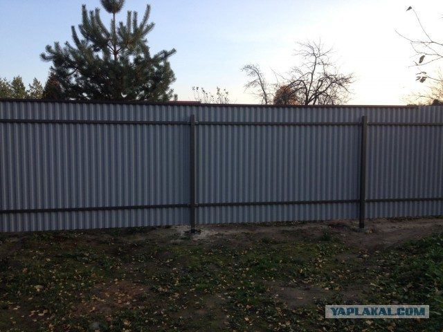 Забор, часть 2-я
