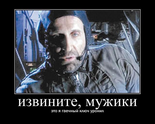 Техника может отказать и выйти из строя, а русский человек - никогда!