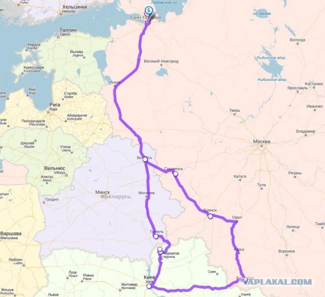 Поездка СПБ-Киев-Белгород!