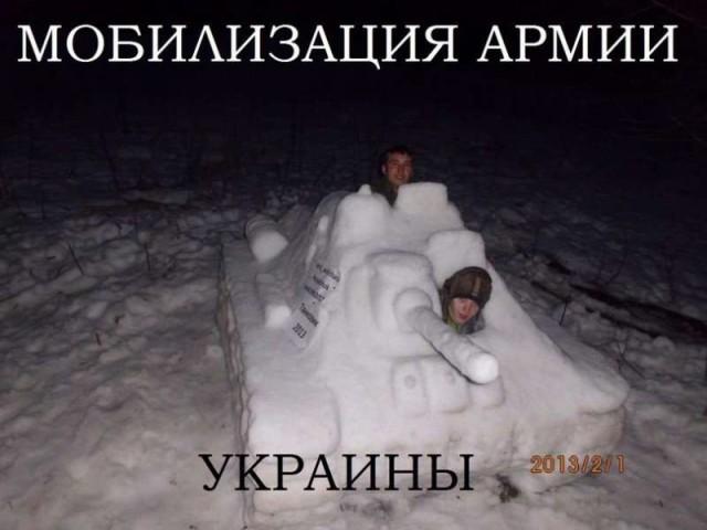 Украина начала подготовку к пятой волне мобилизаци