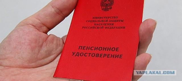 """""""До пенсии не доживем"""": владимирцы не хотят платить новый налог с зарплат"""