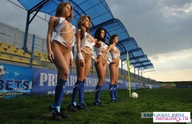 Голый женский футбол фото