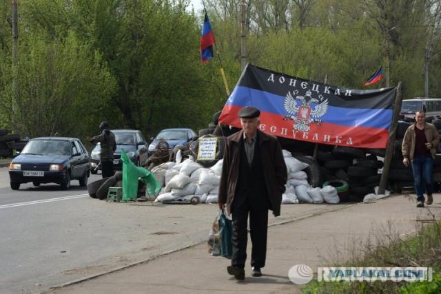 ДНР подписала с Киевом соглашение ...