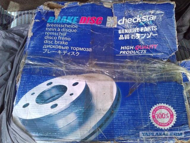 диски тормозные кому?