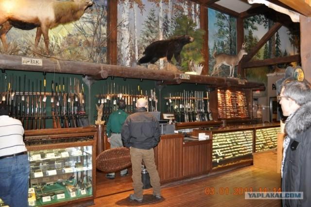 город чусовой магазин охота рыбалка