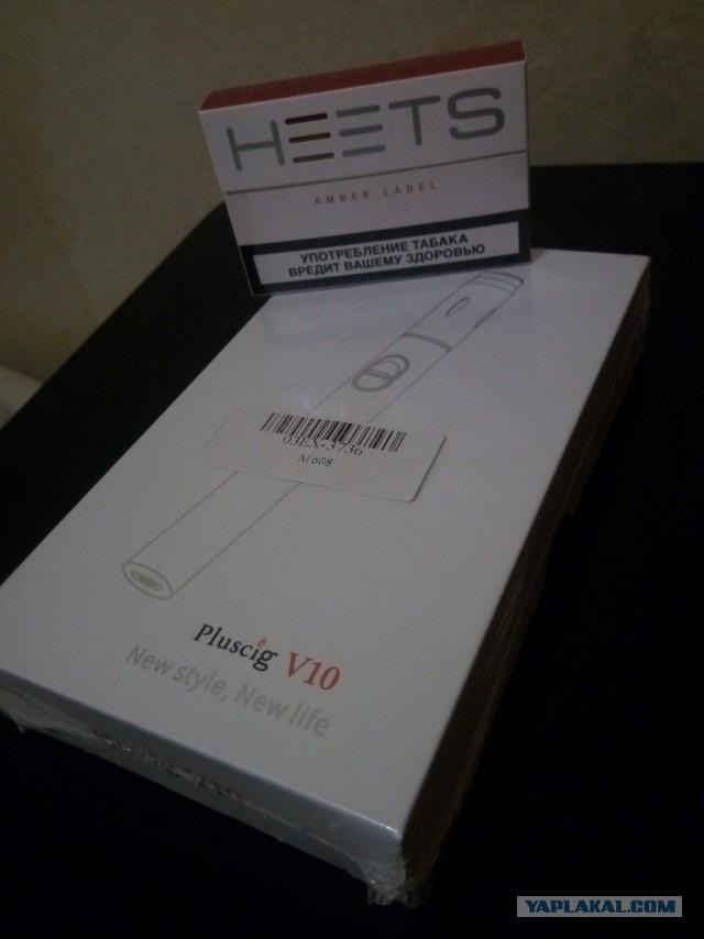 Продам новый Pluscig v10 аналог IQOS