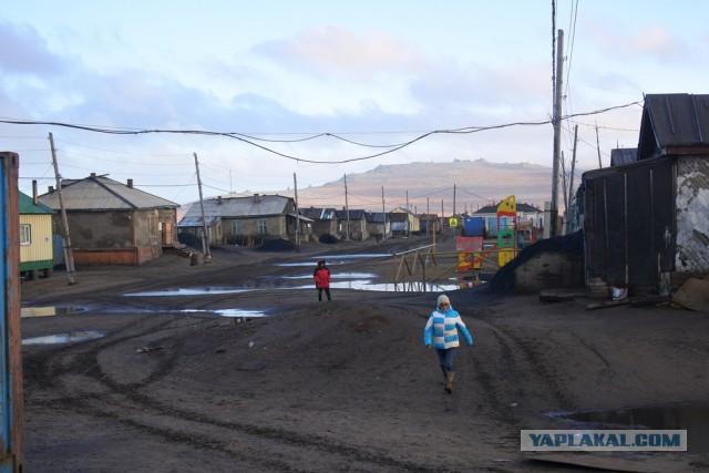 Чукотский поселок Энурмино