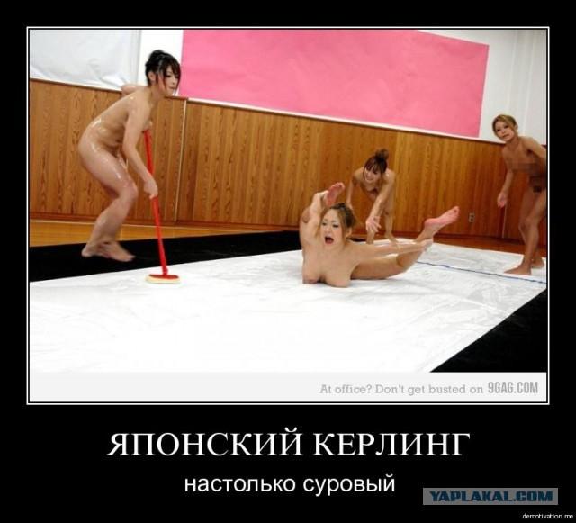 yaponskiy-kerling-video-golie