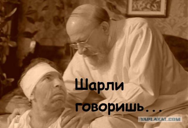 http://s00.yaplakal.com/pics/pics_preview/8/8/9/4647988.jpg