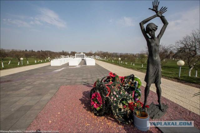 Красный Берег. Мемориал белорусским детям — жертвам фашизма
