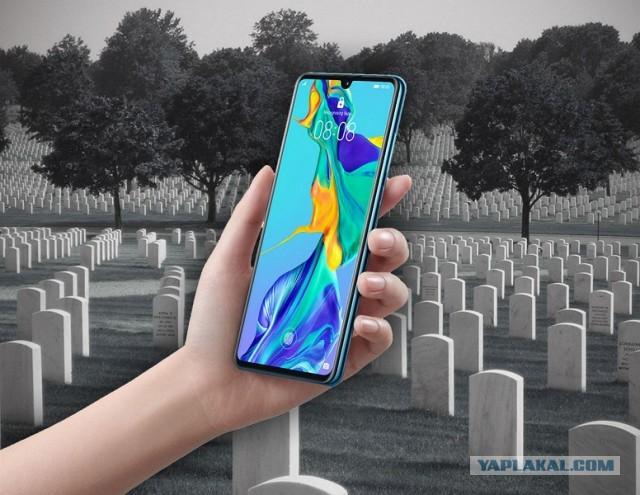 Huawei предали свои же, опасаясь гнева США. Китайские компании тоже прекратили поставки комплектующих