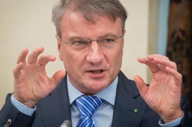 Глава Сбербанка сделал заявление, касающееся всех россиян