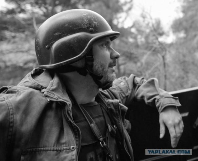 Журналист Андрей Стенин был убит на Украине