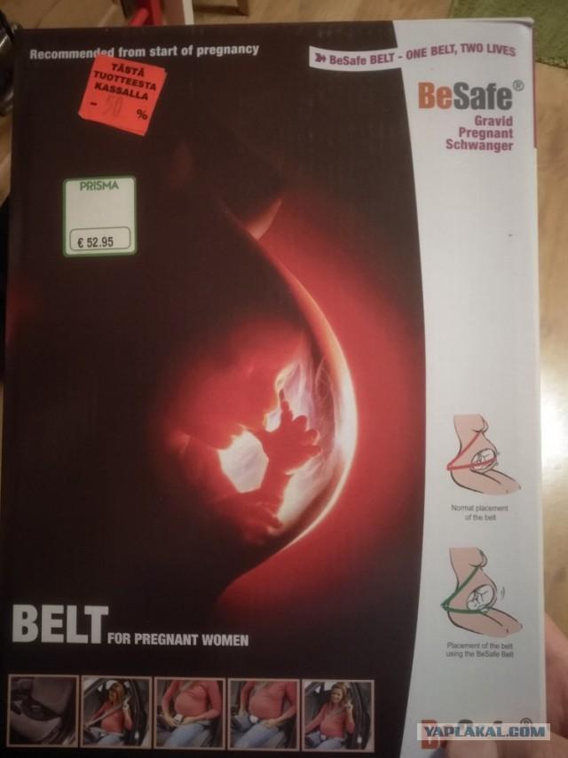 Адаптер для удержания ремня безопасности для беременных BeSafe Pregnant в СПб