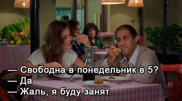http://s00.yaplakal.com/pics/pics_preview/8/9/3/3493398.jpg