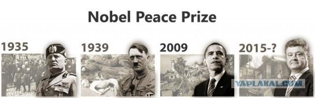 Премию мира Порошенко!
