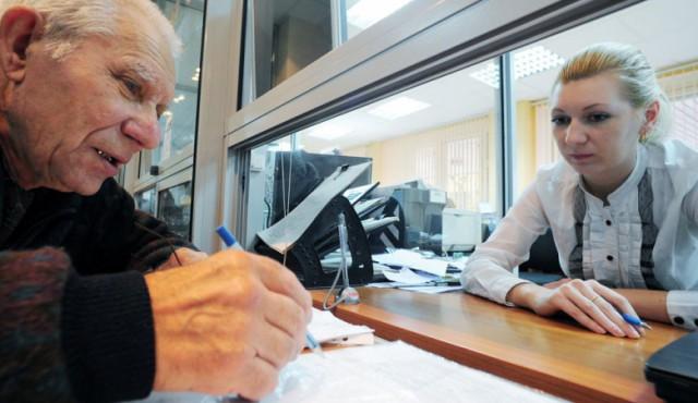 Минфин заявил, что хочет выплачивать пенсии исходя из нуждаемости пенсионера.